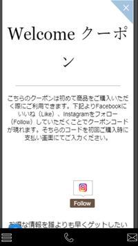 HiPP Japan screenshot 1