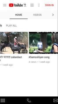 Imran Azhar apk screenshot