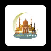 Islamic Palace Hindi Hadith icon
