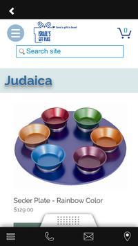 Israels gift place screenshot 3