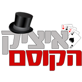 Itzik The Magician icon