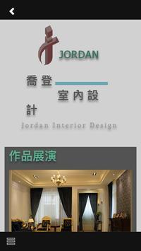 Jordan in Design apk screenshot