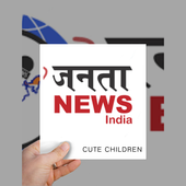 Jantanewsindia icon
