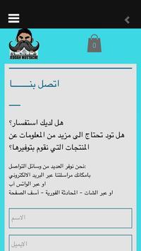 Jeddah Mustache poster
