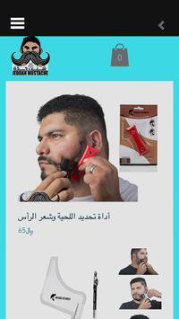 Jeddah Mustache apk screenshot