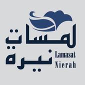 Lamasat Nierah icon