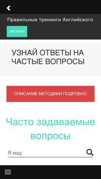 Lboost apk screenshot