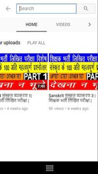Learning Pathshala screenshot 1
