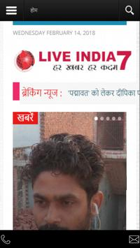 LIVE INDIA 7 poster