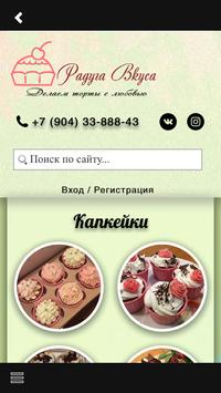 Mobile version apk screenshot