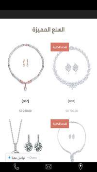 MOH Jewelry apk screenshot