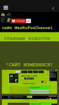 MaxRoFunChannel poster