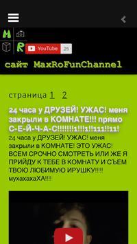 MaxRoFunChannel apk screenshot