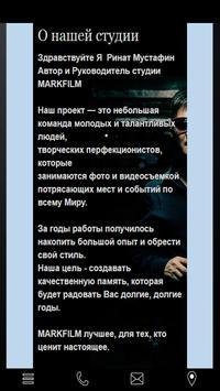 MARKFILMKAZAN poster