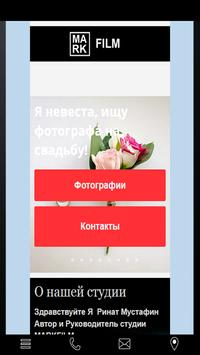 MARKFILMKAZAN apk screenshot