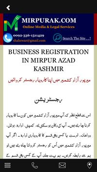 Mirpur Azad Kashmir screenshot 2