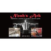 Noah art icon
