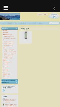 new zealand to japan screenshot 1