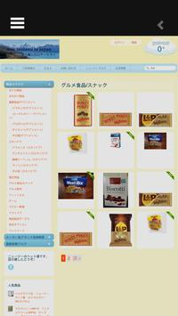 new zealand to japan screenshot 2