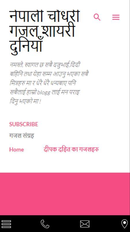 Nepali tharu gajal for android apk download nepali tharu gajal thecheapjerseys Gallery