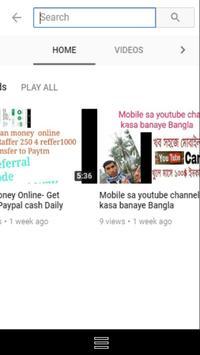 SM Barawser apk screenshot