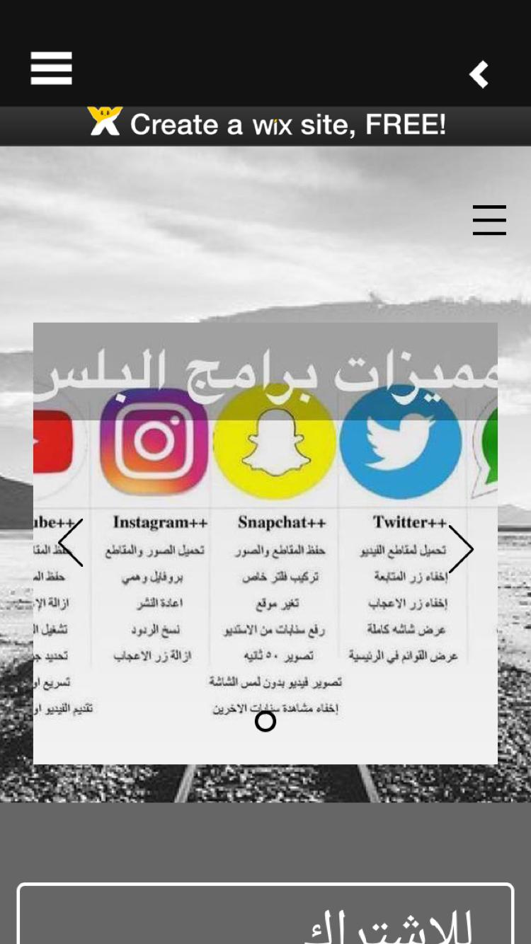 Snapchat Plus for Android - APK Download