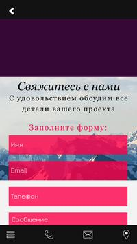 Sozdanie Saitov apk screenshot