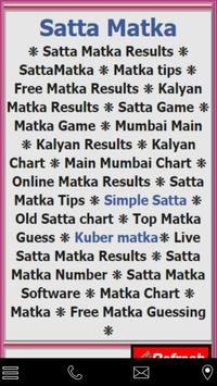 Satta Matka King poster
