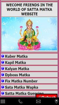 Satta Matka King screenshot 1