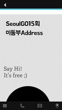 SeoulGO15USESTAddressList apk screenshot