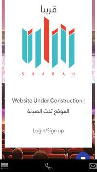 Sharah poster