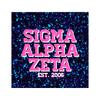 Sigma Alpha Zeta icon