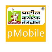 pMobile icon