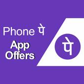 Phonepe new app icon