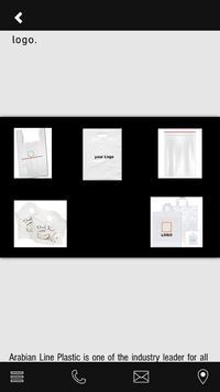 Plastic Bag Printing apk screenshot