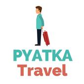 PyatkaTravel icon