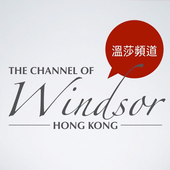 Windsor Channel icon