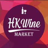 Buy Wine icon