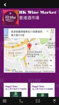 Buy Wine apk screenshot