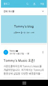 Tommy's video App poster