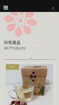 Tea Point Hong Kong screenshot 3