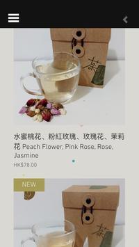 Tea Point Hong Kong screenshot 4