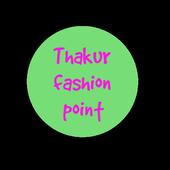 Thakur fashion point icon