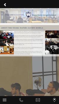 Tzama Nafshi Alumni apk screenshot