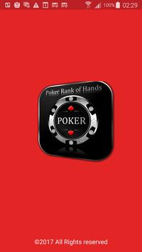 Poker Rank of Hands apk screenshot