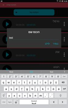 Voice changer and recorder screenshot 12