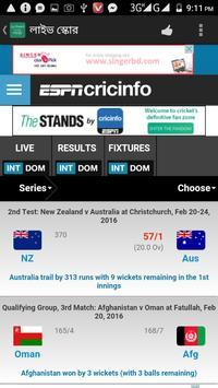 T20 বিশ্বকাপ ২০১৬ সময়সূচি screenshot 2