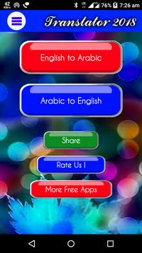 Arabic English Translation App for Android - APK Download