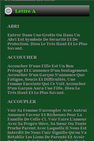 Rêve Islam Signification For Android Apk Download