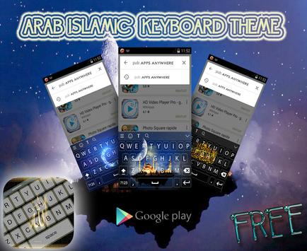 Arab Islamic Keyboard Theme poster